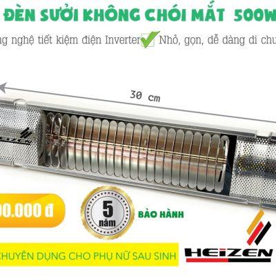 Kịch bản TVC: Đèn heizen không chói mắt 500W